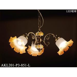 AKL201-P3-851-L KIKU C1シリーズ 851ガラス3灯 陶器飾り付チェーン吊シャンデリア [LED電球色] アカネライティング terukuni