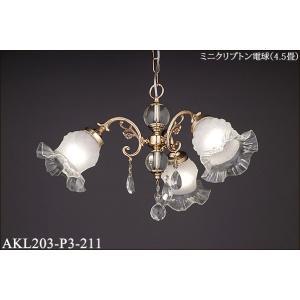 アカネライティングKIKU C3ゴールドシリーズスペイン製3灯チェーン吊シャンデリア[白熱灯][4.5畳]AKL203-P3-211|terukuni