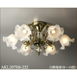 AKL207H6-252 アカネライティング ガラスボール 252ガラス6灯 シャンデリア [白熱灯][8〜10畳]|terukuni