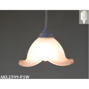 AKL2599-P1W わけありセール! スペイン製プラグタイプ コード吊ペンダント [白熱灯] アカネライティング|terukuni