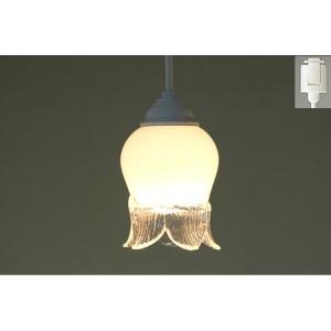 AKL2660-P1W わけありセール! イタリア製プラグタイプ コード吊ペンダント [白熱灯] アカネライティング|terukuni