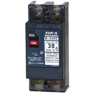 B32EC20 配線用遮断器  経済タイプ 30AF/2P2E/20A/100-100/200-200-415V あすつく テンパール|terukuni