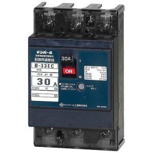 B33EC15 配線用遮断器  経済タイプ 30AF/3P3E/15A/100-200-415V あすつく テンパール|terukuni