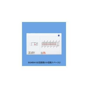 BQWB8462  分電盤  リミッタースペースなし スッキリパネルコンパクト21ヨコ1列露出形6+2 40A  あすつく パナソニック|terukuni