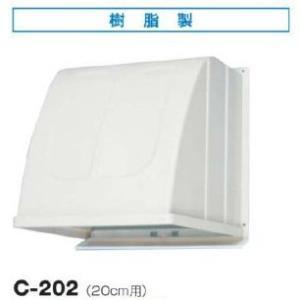 C-202  [あすつく] 東芝 換気扇  一般用樹脂製ウェザーカバー  [20cm用]|terukuni