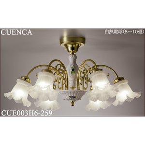 CUE003H6-259 アカネライティング CUENCA クエンカシリーズ 259ガラス6灯 シャンデリア [白熱灯][8〜10畳]|terukuni