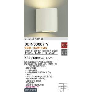 DBK-38887Y DAIKO ブラケットライト [LED電球色]