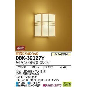 ブラケット和風ブラケットライト[LED電球色]DBK-39127Y terukuni