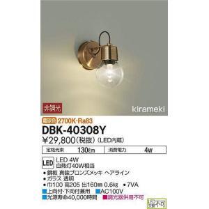 ブラケットkiramekiブラケットライト[LED電球色]DBK-40308Y terukuni