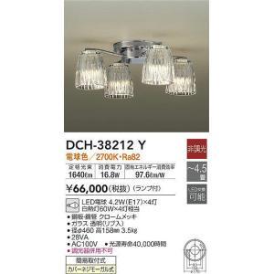 シャンデリアシャンデリア[LED電球色][〜4.5畳]DCH-38212Y|terukuni