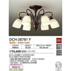 DAIKO鉄錆色塗装直付シャンデリア[LED電球色][〜12畳]DCH-38781Y|terukuni
