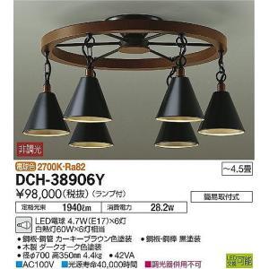 シャンデリア真鍮ブロンズメッキシャンデリア[LED電球色][〜4.5畳]DCH-38906Y|terukuni