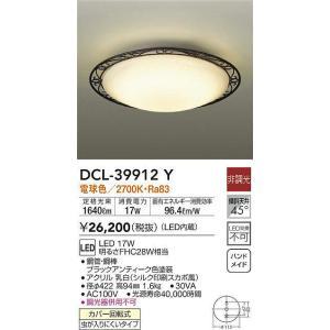 DAIKOブラックアンティーク色塗装シーリングライト[LED電球色]DCL-39912Y terukuni