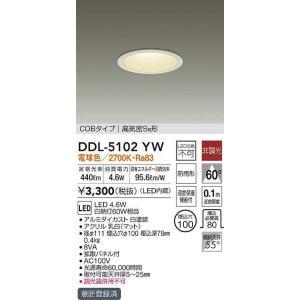 DDL-5102YW Φ100 非調光 ダウンライト [LED電球色] DAIKO terukuni