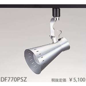 ●ダクトコンセント式●E26 レフレランプRF100V 100W付●カラー:シルバー ●材質:アルミ...