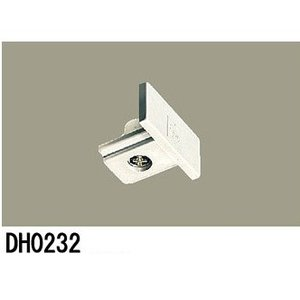 DH0232  [あすつく] パナソニック 100V配線ダクトシステム 白 エンドキャップ|terukuni