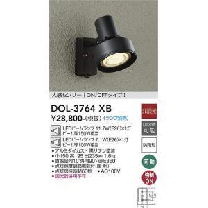 屋外用ライト人感センサーON/OFFタイプ1アウトドアスポットライト[LED][ブラック][ランプ別売]DOL-3764XB|terukuni