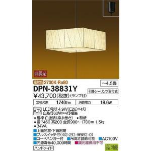 DAIKO和風コード吊ペンダント[LED電球色][〜4.5畳]DPN-38831Y|terukuni