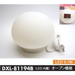 DXL-81194B 手元スイッチ付 シリコンカバー ブラケットライト [LED電球色] DAIKO|terukuni