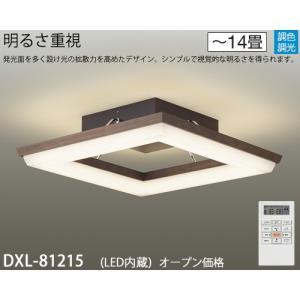 DAIKOダークオーク明るさ重視間接光シーリングライト[LED][〜14畳]DXL-81215 terukuni