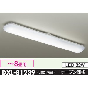DAIKO工事不要タイプ多目的シーリングライト[LED昼白色][〜8畳]DXL-81239|terukuni