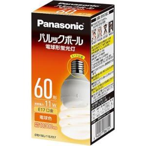 EFD15EL11EE17 パナソニック パルックボールD形 60ワットタイプ 電球形蛍光灯 [E17口金][蛍光灯電球色]|terukuni