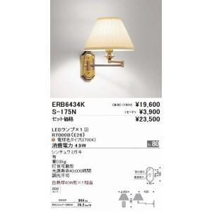 ERB6434KS-175N ENDO ブラケット [LED電球色]