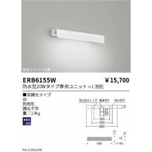 汎用性に優れた屋外LEDブラケット。アウトドアサインブラケットは、屋外看板やサイン等にお使いいただけ...