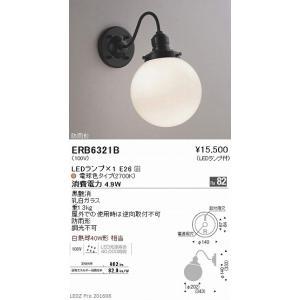 屋外用ライト和風大正レトロアウトドアポーチライト[LED電球色]ERB6321B|terukuni