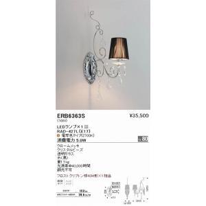 ERB6363S クリスタルビーズ  ブラケット [LED電球色] ENDO|terukuni