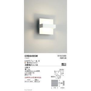 ERB6495W ENDO ブラケット [LED電球色]
