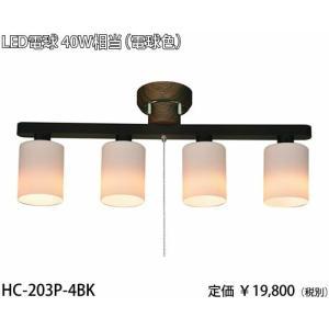 東京メタル工業ダークブラウンプルスイッチ式シーリングスポットライト[LED電球色][4.5畳程度]HC-203P-4BK|terukuni