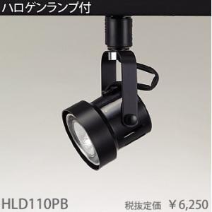 ●ダクトコンセント式●JDR110V 60W E11 φ50ダイクロハロゲンランプ付 ●カラー:黒●...