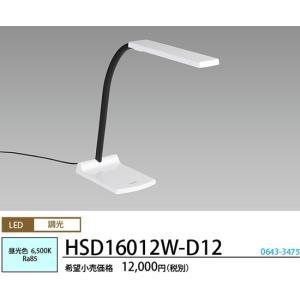 タスクライトLEDスタンド゛A形 (クリアホワイト)[LED昼光色]HSD16012W-D12 terukuni
