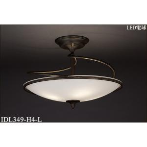 IDL349-H4-L イタリア製スカヴォ風ガラス 4灯 パイプ吊シャンデリア  [LED電球色] アカネライティング terukuni