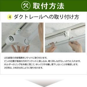 KRS-1A-BK-SET-N カメダレールソケットS 昼白色LEDランプセット  配線ダクト用LEDベースライト1灯タイプ  あすつく カメダデンキ|terukuni|06