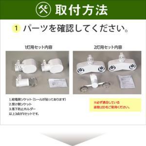 KRS-1A-WH-SET-N カメダレールソケットS 昼白色LEDランプセット  配線ダクト用LEDベースライト1灯タイプ  あすつく カメダデンキ|terukuni|03