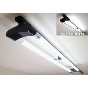 カメダデンキカメダレールソケットW昼白色LEDランプセット配線ダクト用LEDベースライト2灯タイプ[LED昼白色ブラック]KRS-2A-BK-SET-Nあすつく|terukuni