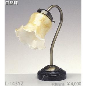 東京メタル工業花斑インテリアスタンド[白熱灯]L-143YZ|terukuni