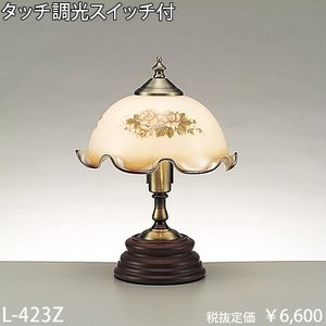 L-423Z タッチ調光式 花斑 インテリアスタンド [白熱灯] 東京メタル工業|terukuni