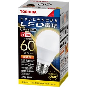 東芝ライテックLDA8L-G/60W/2LED電球一般電球形[電球色][E26口金][60W形]LDA8L-G60W2あすつく terukuni