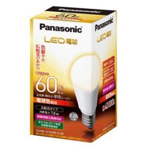 ランプLDA8L-G/K60E/S/W広配光タイプLED電球60形[E26口金][LED電球色]LDA8LGK60ESWあすつく terukuni