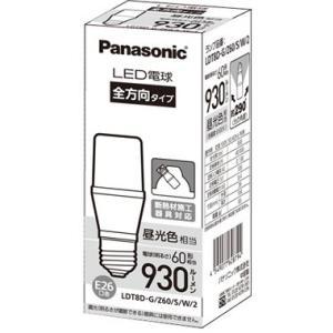 LDT8DGZ60SW2 T形電球 60形相当 全方向タイプ300度 LED電球 [LED昼光色][E26][930lm][8.4W] パナソニック|terukuni