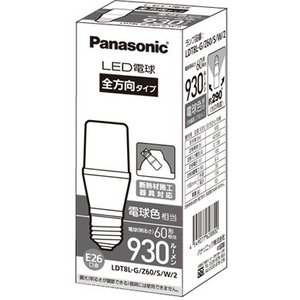 LDT8LGZ60SW2 T形電球 60形相当 全方向タイプ300度 LED電球 [LED電球色][E26][930lm][8.4W] パナソニック|terukuni