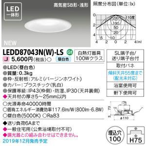 東芝ライテック100形 Φ100 LED一体形ダウンライト[昼白色][浴室使用可][軒下使用可]LE...