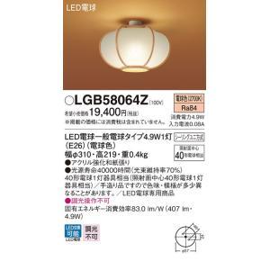 LGB58064Z 工事不要タイプ 和風 小型シーリングライト [LED電球色] パナソニック|terukuni