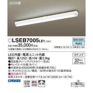 LSEB7005LE1 パナソニック 工事不要タイプ  キッチンベースライト [LED昼白色]|terukuni