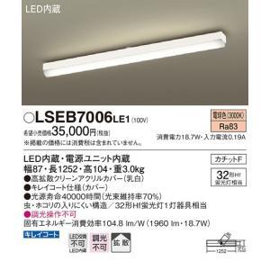 LSEB7006LE1 工事不要タイプ  キッチンベースライト [LED電球色] パナソニック|terukuni