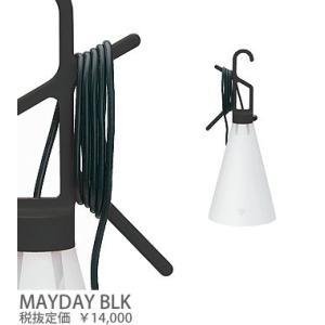 MAYDAYBLK MAYDAY/BLK メイデイ スタンド [白熱灯][ブラック] FLOS|terukuni