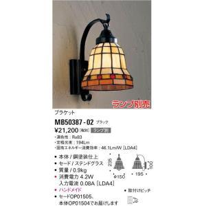 MB50387-02 ステンドグラス  ブラケット [E17] マックスレイ|terukuni